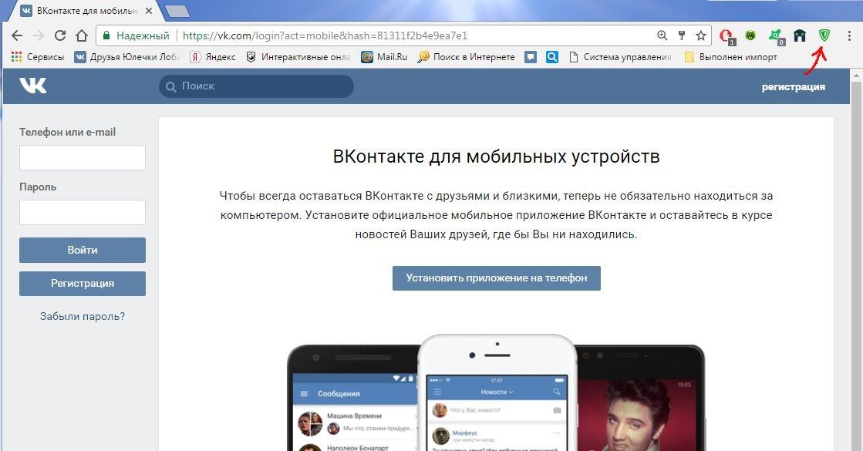 Виртуальный мобильный номер телефона онлайн