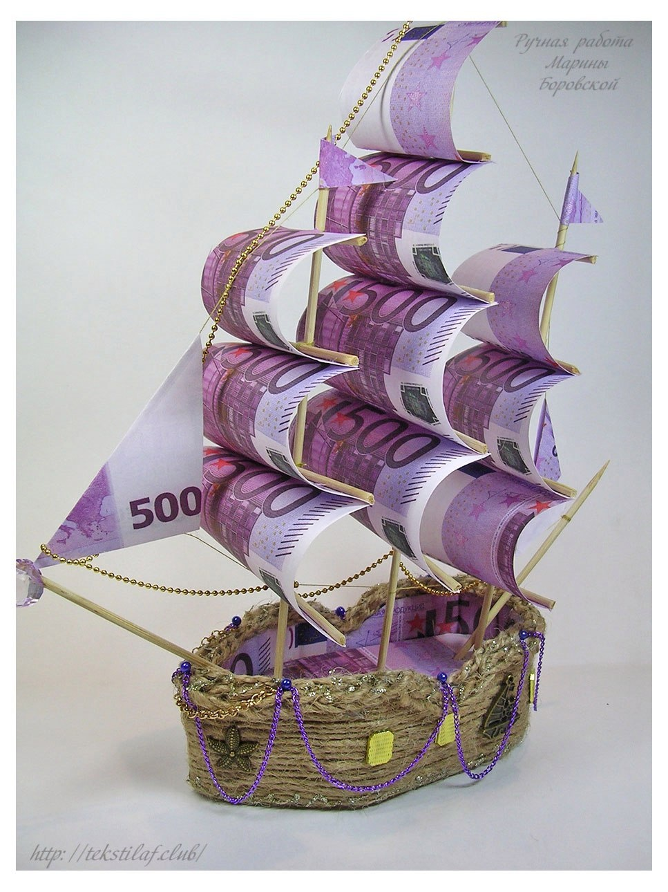 Как сделать кораблик из денег своими руками фото пошагово