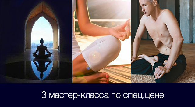Комплект МК: 2 медитации + техники живота