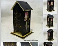 Чайный домик Королевские цветы