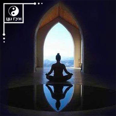 Медитация в Ци Гун