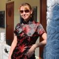 Диана Медведева