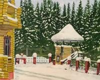 Русский двор(отель)
