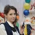 Анеля Базильская