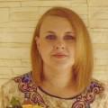 Елена Гори