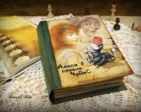 Блокнот с нуля «Алиса в стране чудес»