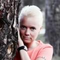 Юлия Киссель