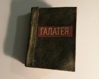 Книга \