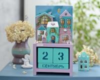 Вечный календарь «Город моей Мечты»