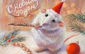 Рисуем символ Нового года - белую крысу.