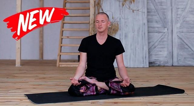 Йога. Первая ступень