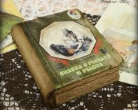 Шкатулка-книга из серии «Наше детство»