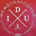 Университет Декупажа
