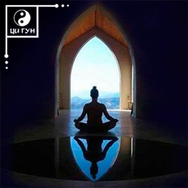 Медитация в Ци Гун 2.0